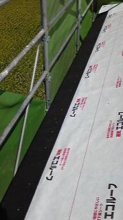 屋根工事 - 軒板(スターター)の施工