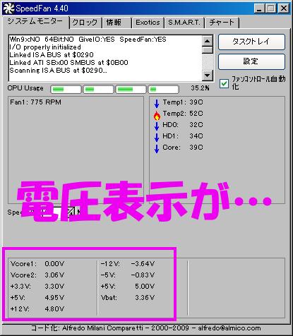 SPEEDFAN440.png