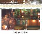 z-kadoya-ofuro-2008-.jpg