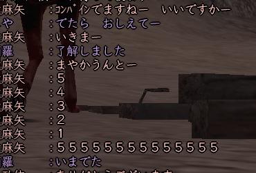 2007060201.jpg