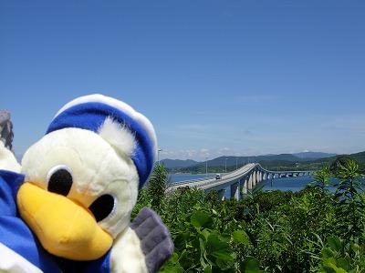 角島大橋に来たでち