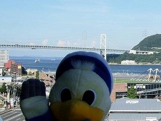 関門橋です