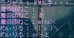 Maple0327a.jpg