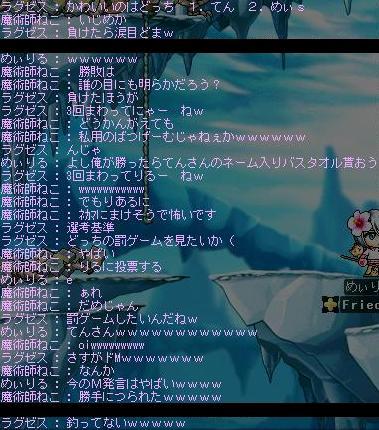 Maple0329.jpg