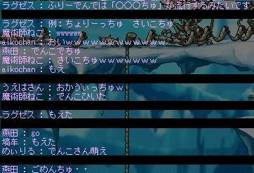 Maple0389.jpg