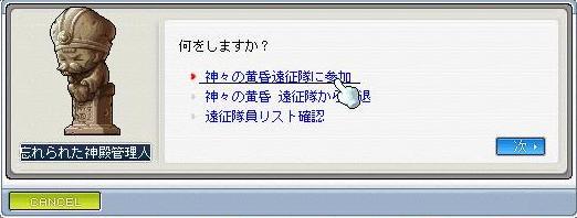Maple0586.jpg