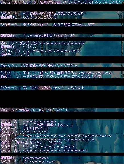 Maple0666.jpg