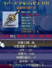 Maple0672.jpg