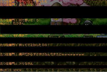 Maple0693.jpg