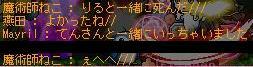 Maple0720.jpg