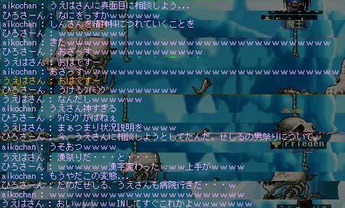 Maple0721.jpg