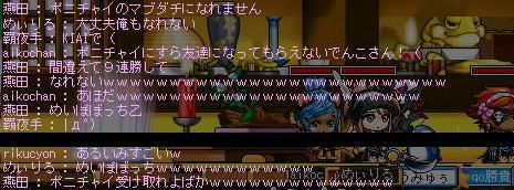 Maple0732.jpg