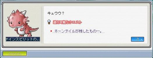 Maple0762.jpg