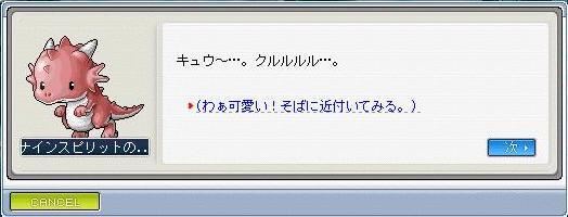 Maple0767.jpg