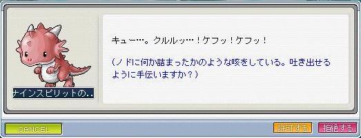 Maple0768.jpg