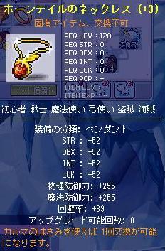 Maple0771.jpg