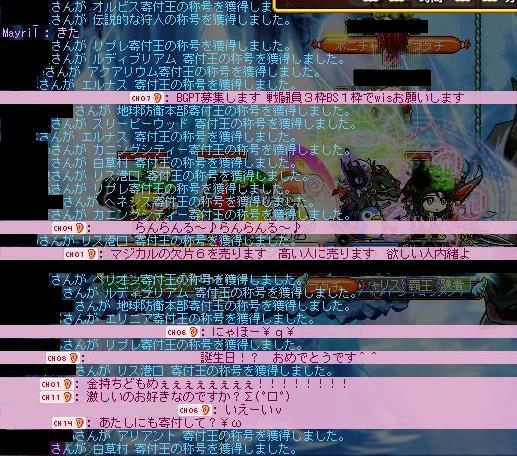 Maple0777.jpg