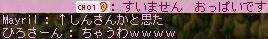 Maple0783.jpg
