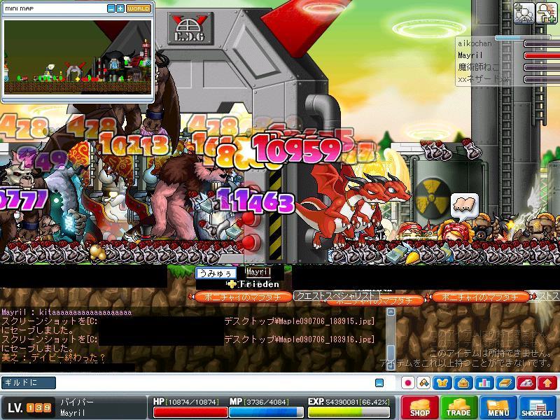 Maple0795.jpg