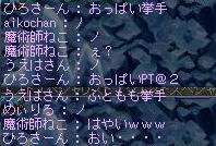 Maple0818.jpg