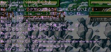 Maple0826.jpg