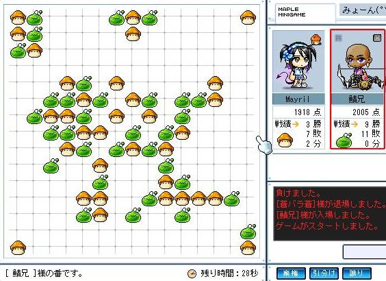 Maple0831.jpg