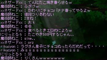 Maple0846.jpg