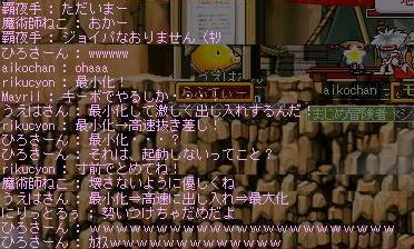 Maple0849.jpg