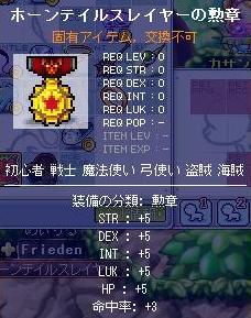 Maple0866.jpg