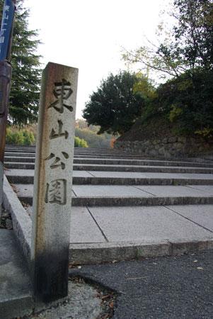 081208okayama7.jpg