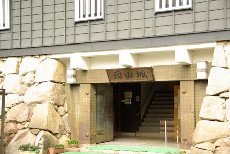 081209okayama12.jpg
