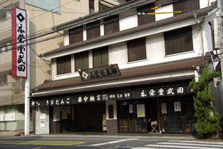 081209okayama4.jpg