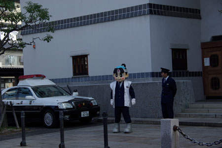 081211okayama11.jpg