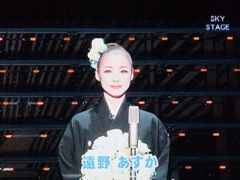 星組千秋楽:あすかちゃん大劇場卒業のご挨拶
