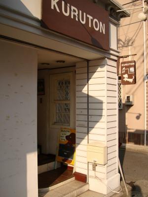 2008,10京都♪ (53)