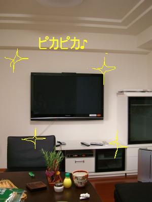 2008,10あっちゃんち (50)