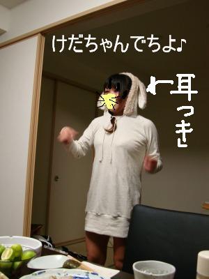2008,10あっちゃんち (40)