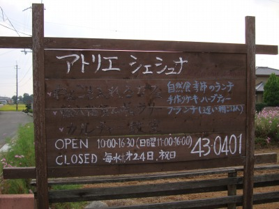 2008,10あっちゃんち (54)