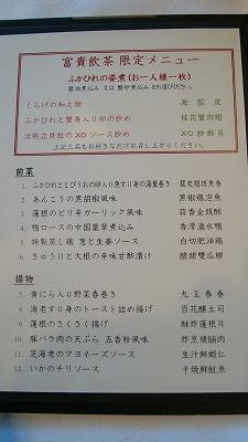 westin飲茶 (1)