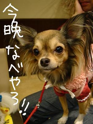 デリシューwカヨカヨ (4)