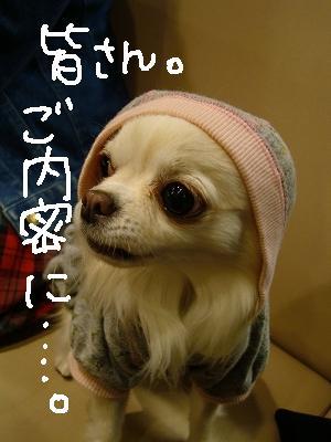 デリシューwカヨカヨ (3)