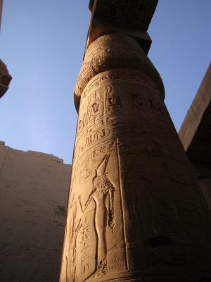 エジプト1 (33)