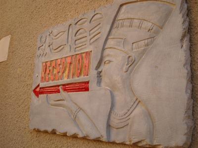 エジプト1 (10)