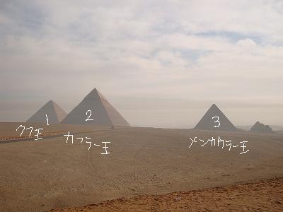2008エジプト (156)
