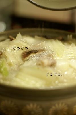 ピエンロー鍋 (7)