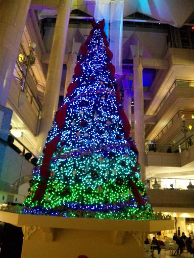 christmas tree at landmark