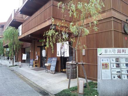hutako tamagawa yanagikouji