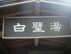 20080420-2.jpg