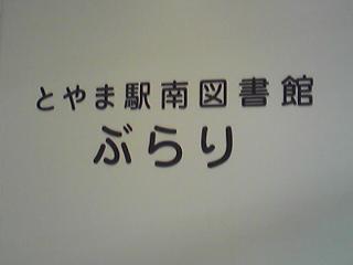 Image1256.jpg
