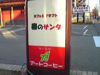 Image1268.jpg